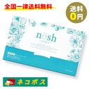 nosh ノッシュ マウスウォッシュ 30包 送料無料