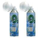 イワタニ Iwatani ピュア 酸素缶 2本セット NRS-1 携帯酸素 酸素スプレー 酸素ボンベ 北海道 沖縄は別途送料