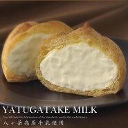 八ヶ岳生シュークリーム八ヶ岳牛乳シュークリームスイーツお土産おみやげ