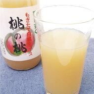 夢しずく桃の桃ももジュース山梨お土産おみやげストレート