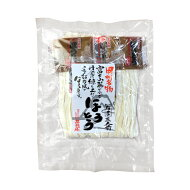 ほうとう平袋3人前山梨ほうとうお土産おみやげ名物郷土料理麺