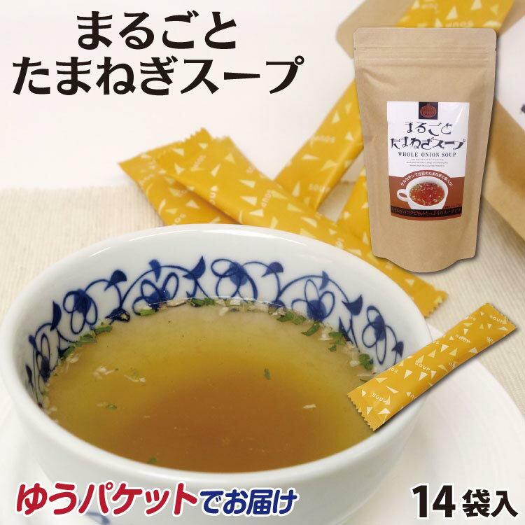 お茶・紅茶, その他 14