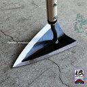 三角ホー 8寸 多用途万能ホー 草かき・刃巾24cm・120cm椎柄・重さ約1kg