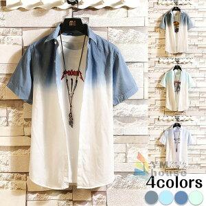 カジュアルシャツ メンズ 半袖シャツ グラデーション ボタンダウンシャツ メンズシャツ 開襟シャツ おしゃれ ビジネスシャツ 薄手 夏服 メンズトップス 涼しい