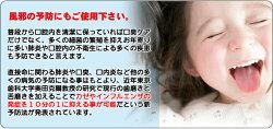 3本につき1本プレゼント中!口臭・風邪の予防に!舌苔(ぜったい)除去舌ブラシW-1安心の日本製