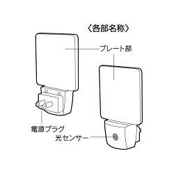 ライテックス(RITEX)充電式LEDホームライトホワイトAL-100