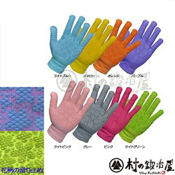 【レビューを書いて送料無料!】【日本製】働く女性の手を守る手袋らくって(Rakutte)No.779家事に♪園芸に♪ネコポスのため代引・日時指定不可