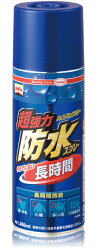 dufix超強力防水スプレー水・油をはじいて強力ガード!逆さ噴きでもOK!