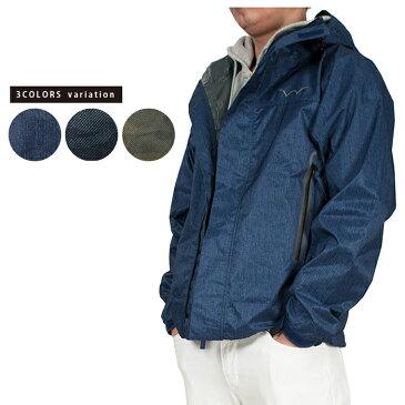 雨に勝つレインウェアEDWINエドウィン ベリオス レインジャケット PRO EW-500防水ジャケットとしてだけでなく、ウインドブレーカーとしても幅広く活用できる軽量レインジャケット。