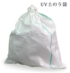 UV剤を配合してあるので通常に比べ約3倍の耐候性!UV土のう袋 48×62cm 10枚入【spr05P05Apr13】