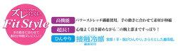 【がんばって送料無料!】UVカット手袋フィットスタイルフェイスカバードット柄UV-2994レディースマスクネックカバーUVカット率99.7%UPF値50+ネコポス発送のため代引き、日時指定不可