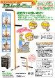 【頑張って送料無料!】堆肥混合器 エアレーター NO.108堆肥を作る時のイヤな臭いを軽減! コンポスト用 日本製