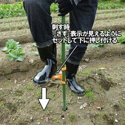 支柱ヌキサシ君φ20mm用テコの原理で園芸用の支柱の抜き差しがラクラク!