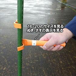 【頑張って送料無料!】園芸支柱ヘルパー189テコの原理で園芸用の支柱の抜き差しがラクラク!