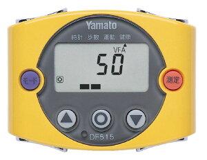体脂肪率・BMI・注意度・運動強度・歩数距離・消費カロリー・時計と1台8役!これでメタボ解消!歩数計と体脂肪計がドッキング! ウォーキングナビ 10P_1019
