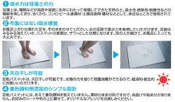 【送料無料】シリコン拭けるトイレマットお掃除かんたんサッと拭くだけ!