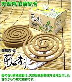 【頑張って送料無料!】日本製 蚊取り線香 天然除虫菊配合 菊の香り 30巻き 011470