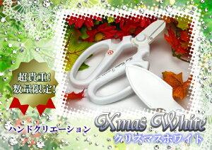 ネコポス ハンドクリエーション プレミア クリスマス ホワイト