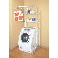 洗濯機の上が使えて便利!ランドリーホワイトラック- 洗濯機棚 L-2【レビューを書いたらポイン...
