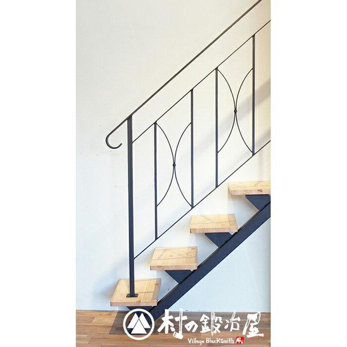 杉山製作所 FIT アイアンワークムク階段手摺B 3段タイプ YOR-1472黒色サラタッピングビス(M5×30)付属日本製メーカー直送のため代引不可:村の鍛冶屋