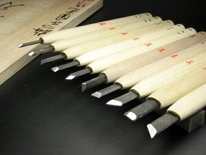 【smtb-TK】【送料無料】職人が絶賛梅心子圀光 彫刻刀 10本組 桐箱入