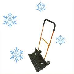 雪を押すダンプ。女性にオススメです!入荷しました!48%OFF 【レビューを書いて送料無料!】...