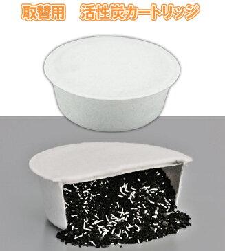 【頑張って送料無料!】【安心の日本製】オイルポット兼用ツイン天ぷら鍋用活性炭フィルター2個入 33730濾した油のキレイさにびっくりしますオイルポット交換用活性炭フィルター2個入便利なカートリッジ!