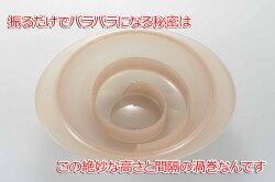 【安心の日本製】曙産業レンジでヤキソバRE-1502電子レンジで簡単焼きそば