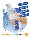 メーカー累計100万本突破!水素水が簡単にできます!さびついた体に水素水!活性酸素を中和しま...