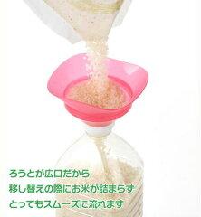 お米の詰め替えにペットボトルが米びつに!【安心の日本製】米びつろうとPM-431-433