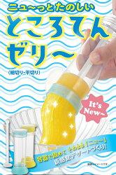 【日本製】RE-165レンジでチンしてチップス(スライサー付)