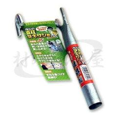 支柱ヌキサシ君 φ16mm用 35300テコの原理で園芸用の支柱の抜き差しがラクラク!