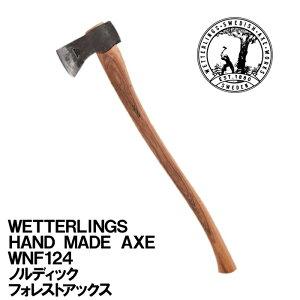 【レビューを書いて送料無料!】ウェッタリングス ノルディックフォレストアックス WNF124WETTERLINGS from SWEDEN