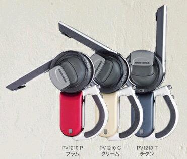 ブラック&デッカー コードレス掃除機(ハンディクリーナー)ピボット2 PV1210