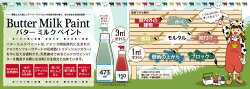 【送料無料】アサヒペンアスペン水性多用途0.7L白