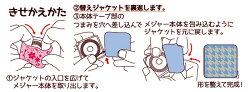 【レビューを書いて送料無料!】KAKURICRAFT(カクリクラフト)乙女のテープメジャーオトメジャー1.5m着せ替えできるメジャーですお好きな柄を1個選んでねネコポスのため代引・日時指定不可