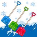 みんなで雪遊びしよう!【レビューを書いて送料無料!】kaiser JR ジュニアスコップ 四角  ...