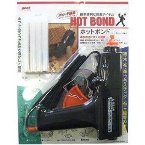 【頑張って送料無料!】goot 業務用ホットボンド HB-80
