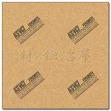 【ネコポス可能】フェロブライト防錆紙茶薄紙 100×100cmKS-VCI U35サビを防ぐ魔法の紙!