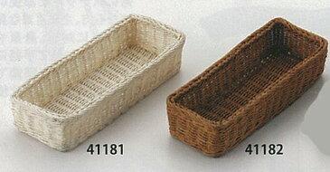 籐ナイフ・フォーク入バスケット ナチュラル 26.5×10×6cm 41181