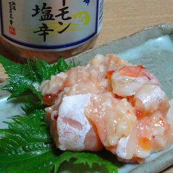 【クール宅急便】新潟三幸高級珍味サーモン塩辛220gM-34メーカー直送のため代引不可