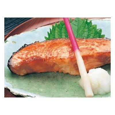 【クール宅急便】新潟 三幸 国産銀鮭粕漬 8切入 S-23メーカー直送のため代引不可クール便のため通常便と同梱できません