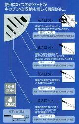 【smtb-TK】【送料無料】Tojiro-Pro藤次郎キッチンギアナイフブロック(包丁立て)FC-413