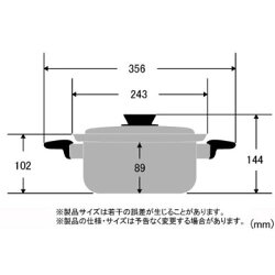 【kdsm_送料無料】【送料無料-0531】【安心の日本製】IH対応エテルナ両手深型鍋20cm