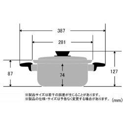 【kdsm_送料無料】【送料無料-0531】【安心の日本製】IH対応エテルナ両手浅型鍋23cm
