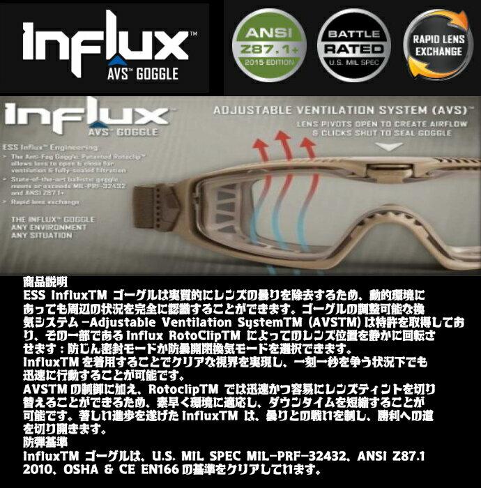 ESS INFLUX AVS GOGGLE  イーエスエス インフラックス  ゴーグル EE7018-01/EE7018-07 直輸入品