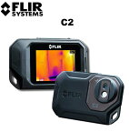FLIR C2 超高性能 赤外線カメラ コンパクトサイズ 携帯型 サーモグラフィー カメラ フリアー サーモカメラ 熱画像 温度 計測機器 直輸入品/国内在庫あり