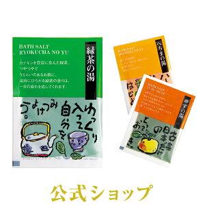 1 जापानी गर्म पानी यासगी समाचार (पाउडर प्रकार) 1 पैकेट | Lasana आधिकारिक स्नान नमक उपहार फैशनेबल उपहार महिला पेटिट उपहार सेवानिवृत्ति उत्सव पुरुष गर्म वसंत स्नान नमक प्यारा आराम सामान उपचार सुखदायक स्नान हीलिंग सामान गर्म पानी के झरने अरोमा स्नान नमक कच्चे माल यमासाकी Lasana हीलिंग माल
