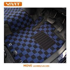 【送料無料】YMTフロアマット ムーヴ フロアマット+ラゲッジマット【LA100S/LA110…