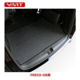 【送料無料】新型フリード/フリードハイブリッド GB系全車種 ラバー製ラゲッジマット YMT